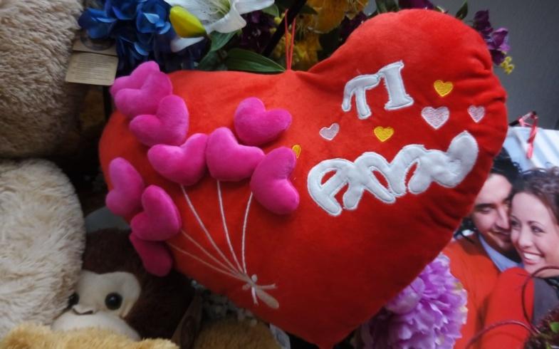 San Valentino è vicino, sorprendi chi ami!